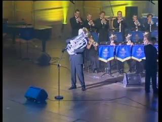 Øystein Baadsvik - Tuba solo Fnugg Blue
