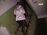 Битва экстрасенсов 11 сезон 5 серия